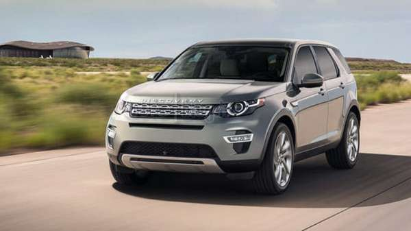 2015 model land rover discovery 2015